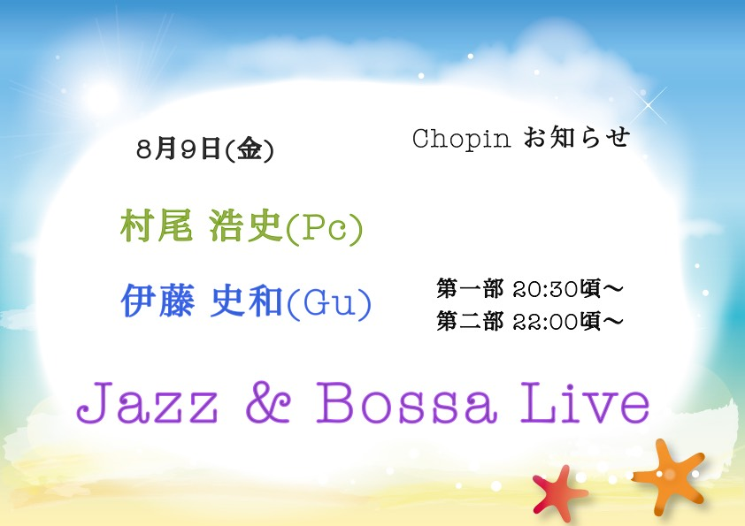名古屋・錦『Jazz&Bossa LIVE』:Music Cafe Bar Chopin(ショパン)